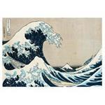 The Great Wave off Kanagawa. 300 pezzi