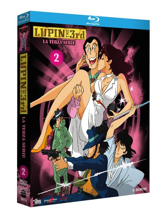 Lupin III. La terza serie vol.2 (6 Blu-ray) di Yuzo Aoki