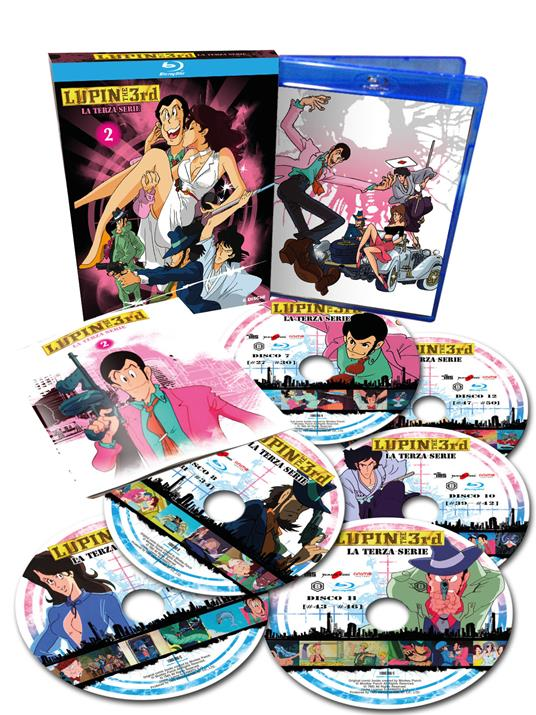 Lupin III. La terza serie vol.2 (6 Blu-ray) di Yuzo Aoki - 2