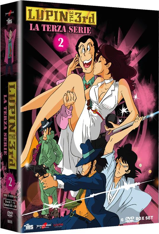 Lupin III. La terza serie vol.2 (6 DVD) di Yuzo Aoki