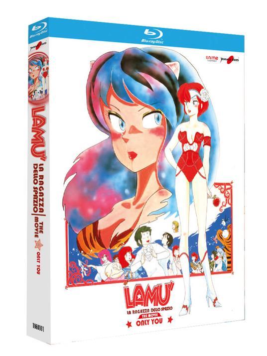 Lamù. La ragazza dello spazio. Only You (Blu-ray) di Mamoru Oshii - Blu-ray