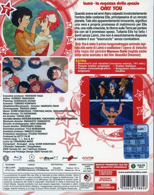 Lamù. La ragazza dello spazio. Only You (Blu-ray) di Mamoru Oshii - Blu-ray - 3
