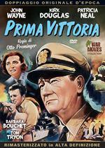 Prima vittoria (DVD)