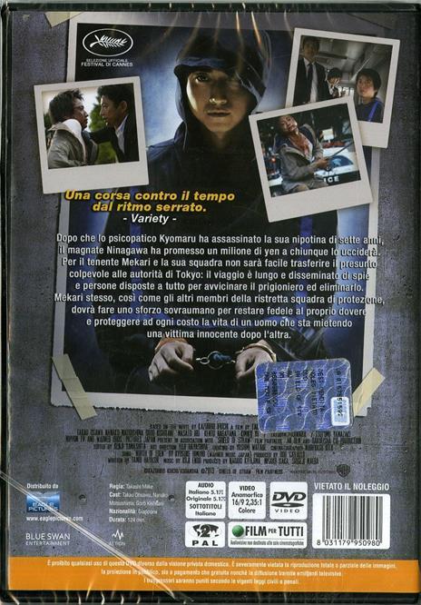 Shield of Straw. Proteggi l'assassino (DVD) di Takashi Miike - DVD - 2
