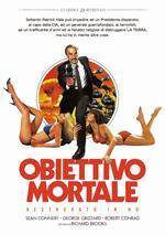 Obiettivo Mortale (Restaurato In HD) (DVD)