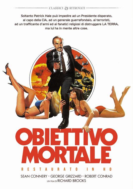 Obiettivo Mortale (Restaurato In HD) (DVD) di Richard Brooks - DVD