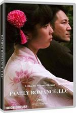Family Romance, LLC (DVD)