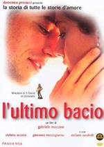 L' ultimo bacio (DVD)