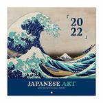 Calendario da parete 2022 Japanese Art - 30 x 30 cm