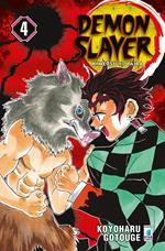 Demon slayer. Kimetsu no yaiba. Vol. 4