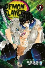 Demon slayer. Kimetsu no yaiba. Vol. 7