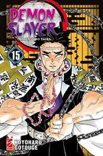 Demon slayer. Kimetsu no yaiba. Vol. 15