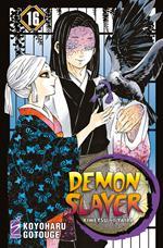 Demon slayer. Kimetsu no yaiba. Vol. 16