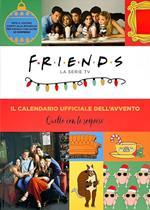 Friends: il calendario dell'avvento ufficiale