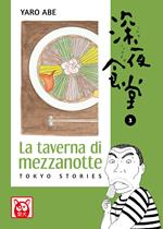 La taverna di mezzanotte. Tokyo stories. Vol. 3