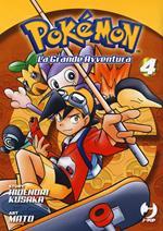Pokémon. La grande avventura. Vol. 4