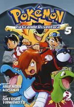Pokémon. La grande avventura. Vol. 5