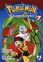 Pokémon. La grande avventura. Vol. 7