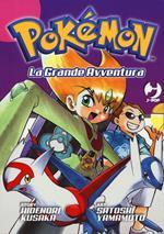 Pokémon. La grande avventura. Vol. 10-13