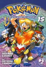Pokémon. La grande avventura. Vol. 15
