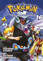 Pokémon. La grande avventura. Vol. 16
