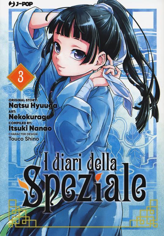 I diari della speziale. Vol. 3 - Natsu Hyuuga,Itsuki Nanao - copertina