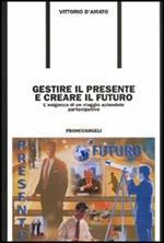 Gestire il presente e creare il futuro. L'esigenza di un viaggio aziendale partecipativo