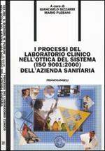 I processi del laboratorio clinico nell'ottica del sistema (ISO 9001:2000) dell'azienda sanitaria