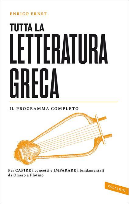 Tutta la letteratura greca - Enrico Manuele Ernst - copertina