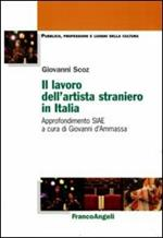 Il lavoro dell'artista straniero in Italia. Approfondimento SIAE
