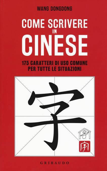 Come scrivere in cinese. 175 caratteri di uso comune per tutte le situazioni - Dongdong Wang - copertina