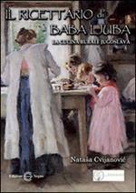 Il ricettario di Baba Ljuba