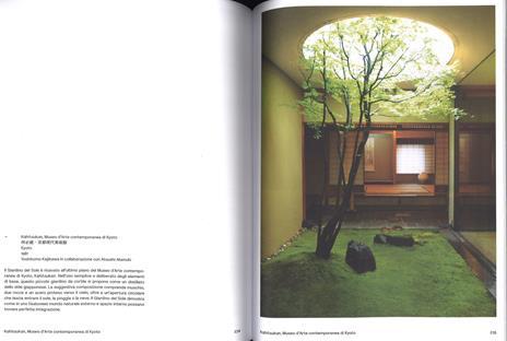 Il giardino giapponese - Sophie Walker - 5