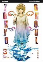 Tokyo Ghoul. Vol. 3