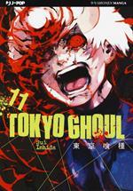 Tokyo Ghoul. Vol. 11