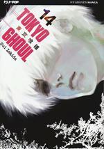Tokyo Ghoul. Vol. 14