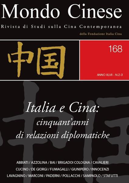 Mondo cinese (2021). Vol. 168 - Abbiati Magda,Brigadoi Cologna Daniele,Cavalieri Renzo,Cucino Davide - ebook