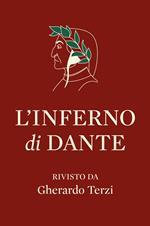L' Inferno di Dante rivisto da Gherardo Terzi