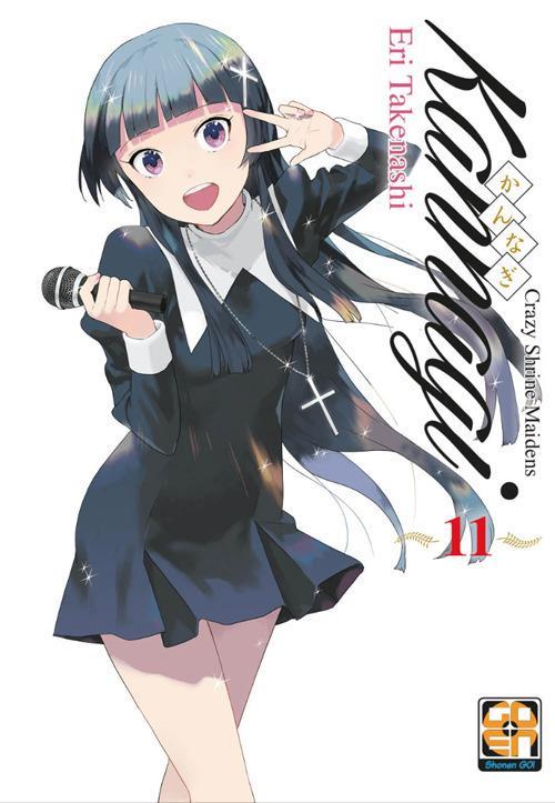 Kannagi. Crazy shrine maidens. Vol. 11 - Eri Takenashi - copertina