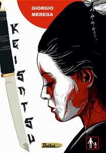 Keisatsu