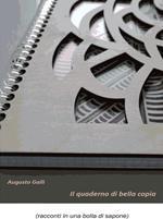 Il quaderno di bella copia
